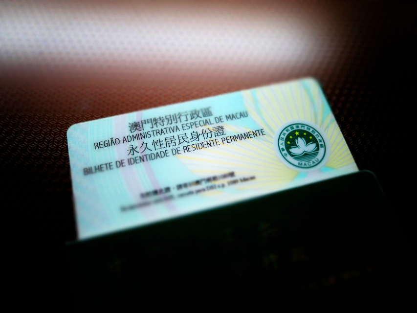 澳門永久性居民身份證