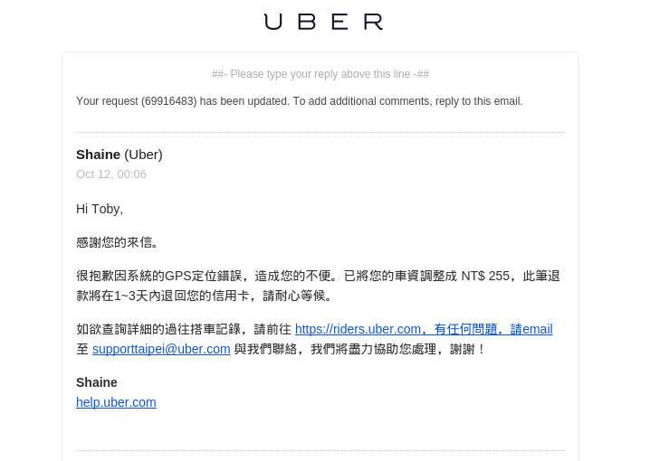 Uber 的回信
